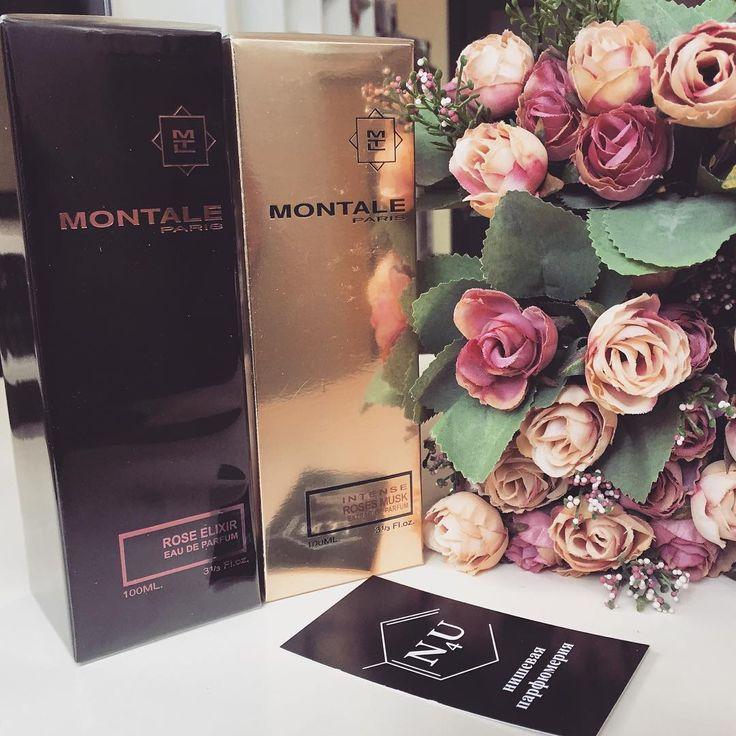 Любой парфюмерный шедевр дома Montale в полноразмерной версии под заказ: фирменный флакон 20 ml = 3️⃣1️⃣0️⃣0️⃣ флакон 50 ml - от 4️⃣8️⃣0️⃣0️⃣ флакон 100 ml - от 6️⃣8️⃣0️⃣0️⃣