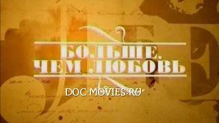Лучшие документальные фильмы - YouTube