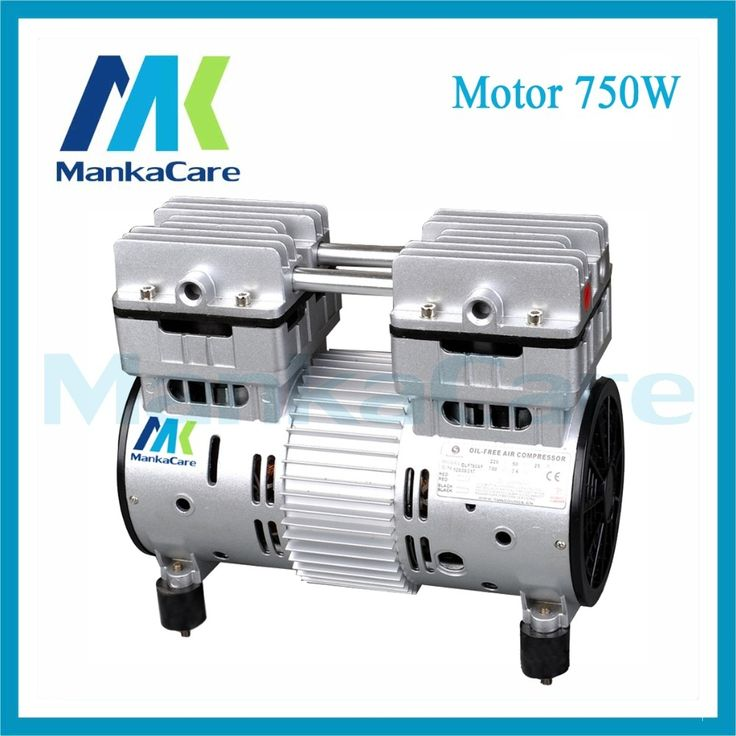 Manka Care - Motor 750W Oil free Air compressor ,dental Compressor oxygen concentrator air source,ozone generator air source