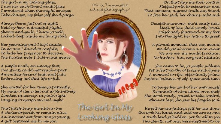 The Girl In My Looking Glass ☆ Art and Poetry: AliciaTransmuted Art and Photography