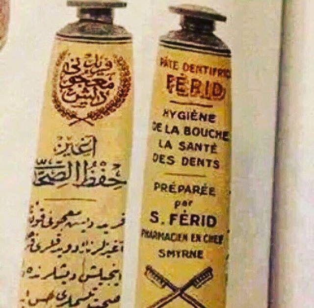 معجون أسنان منذ العهد العثماني في عام 1889 م
