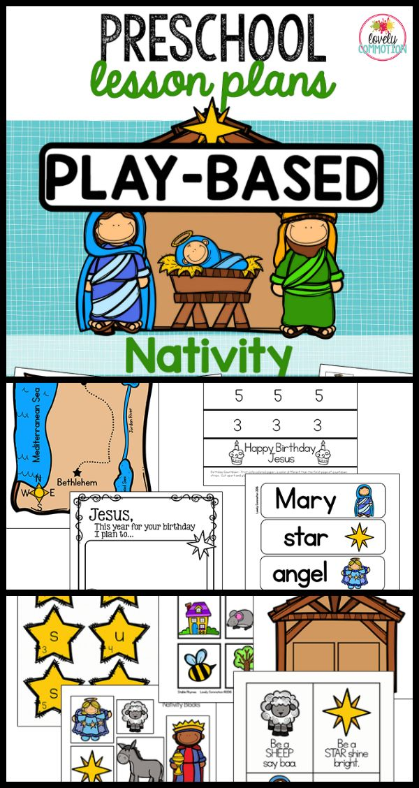 Jesus is the reason for the season!  Teach your preschoolers all about the birth of Jesus this Christmas with activities and learning fun!