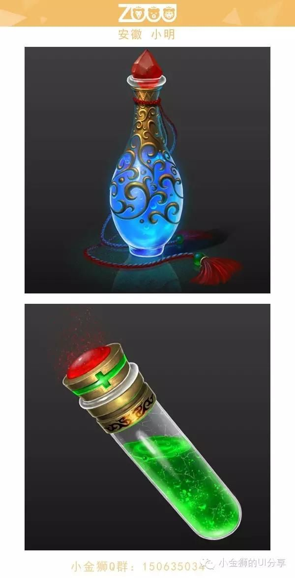 The top one looks nice - concept potion art