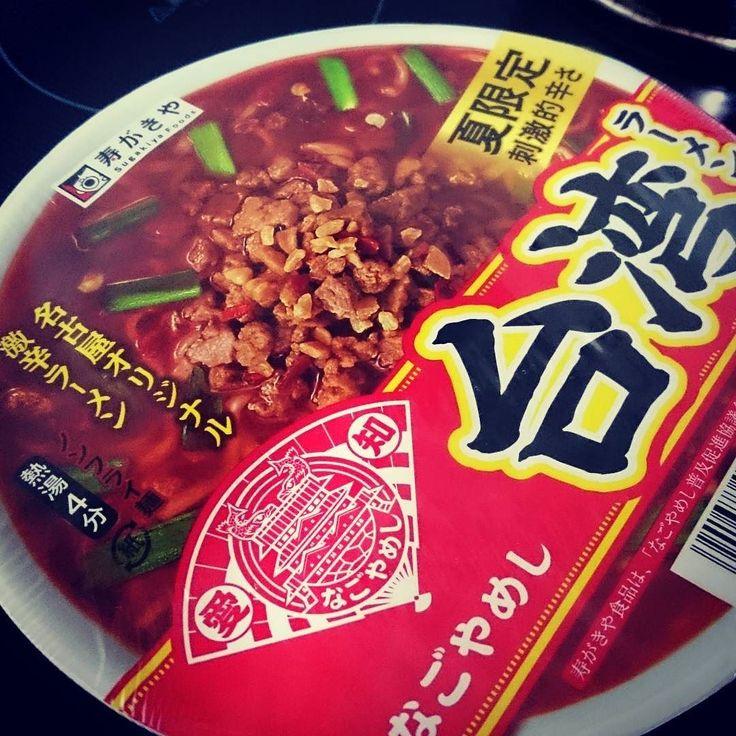 この時間に食べるラーメンでは無いと思うがもぅ止められない #台湾ラーメン #名古屋 #深夜ラーメン #激辛 #ラーメン