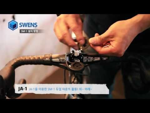 SWENS SM 1 0521 - YouTube
