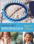 Breien met breiringen (op=op) - InternetWinkel Hobbydoos.nl