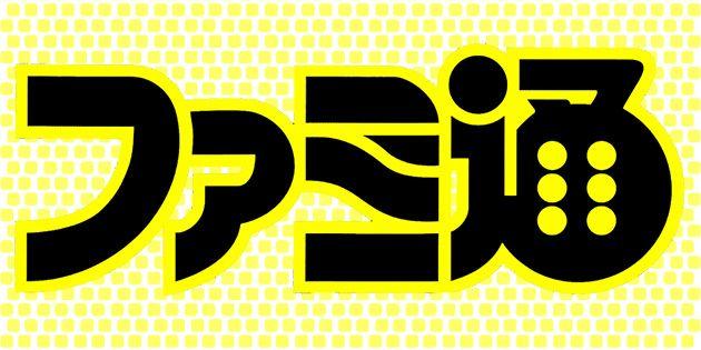 Die Most Wanted der Famitsu vom 18.05.17 bis 24.05.17: Viele Menschen benötigen ein aktuelles Meinungsbild in Form von Statistiken. Sei es…