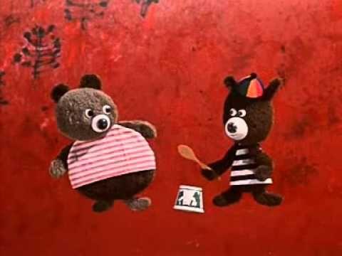 Pojďte pane, budeme si hrát je animovaný seriál Břetislava Pojara,natáčený v letech 1965 až 1973. Seriál je o dvou medvědech, jeden je malý a hloupoučký,druhý protáhlý a vychytralý s mlsným jazýčkem.Jednoho dne se potkali u Kolína a po dlouhém klábosení o geniálních předcích zjistí, že jsou bráchové.Prožívají spolu mnohá dobrodružství a hry, které však nejsou ze strany toho většího zrovna čestné. Ale malý medvídek to snáší vcelku dobře a tak oba navozují řadu úsměvných situací.