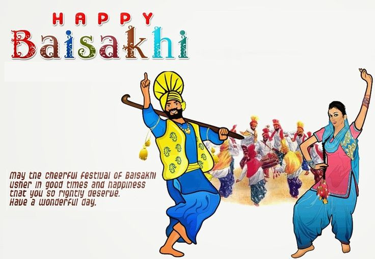 Baisakhi festival essay in hindi