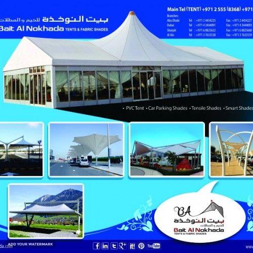 BAIT AL NOKHADA TENTS & FABRIC SHADE LLC