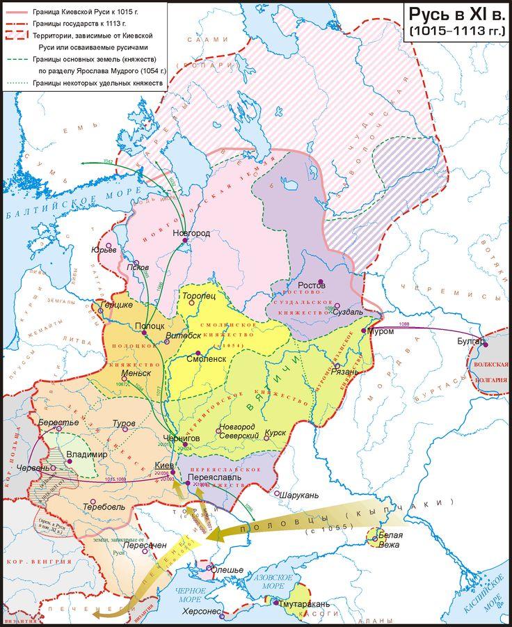 Киевска Рус е термин, въведен в употреба от по-късни историци за обозначаване на периода от съществуването на източнославянска държава Рус в Източна Европа от края на 9 век, като резултат от пренасянето на столицата от Ладога в Киев (през 882 г. от Олег) и обединението под властта на князете от династията Рюриковичи на 2-та главни центъра на източните славяни и русите — Новгород и Киев.