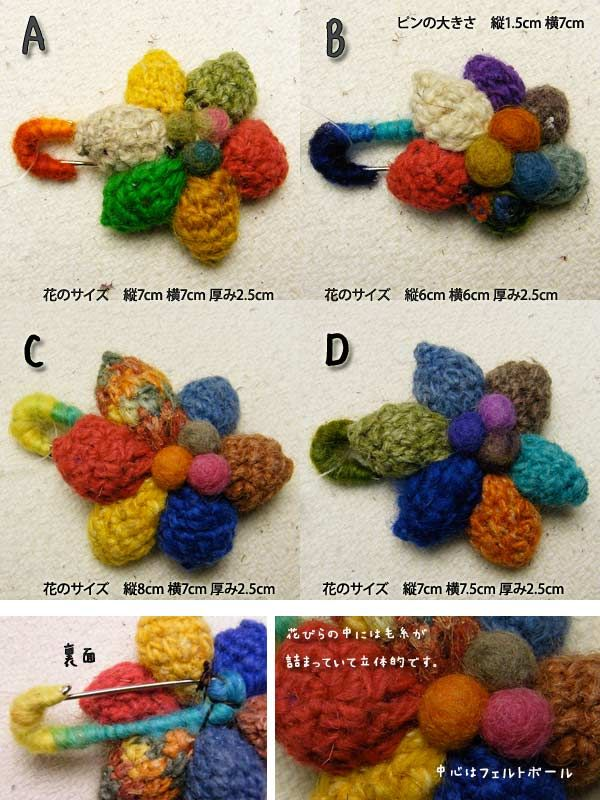 crochet pin brooches