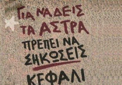 Ελευθερία!!!!!..........