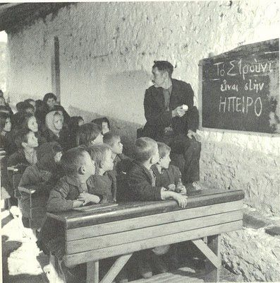 !950 ~ School in Epirus