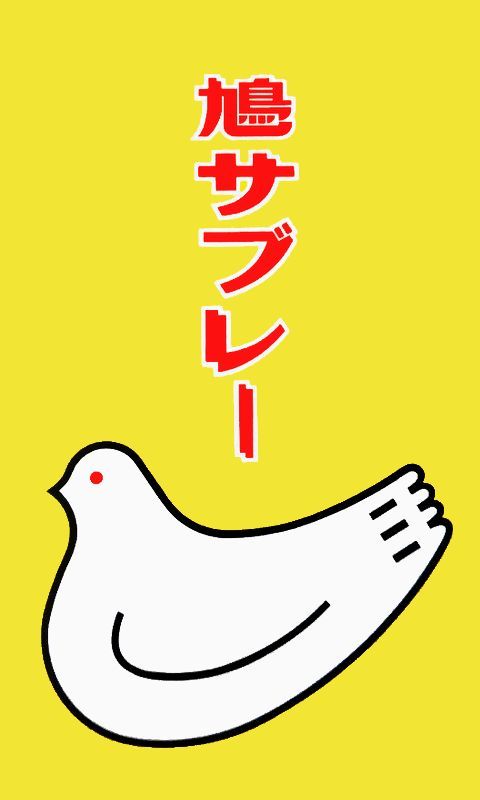 [Logomark Mania]世界のかわいいロゴマーク集(企業ロゴ・ブランドロゴ)