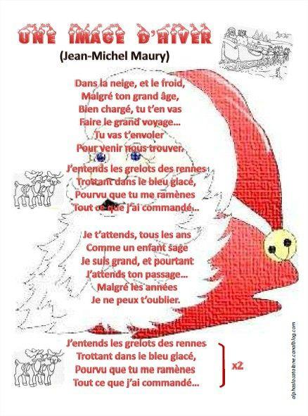 """Ma chanson de Noël préférée ! - """"Une image d'Hiver"""" (de Jean-Michel Maury)"""