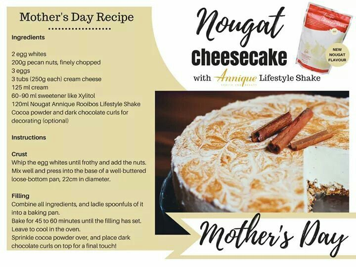 Try our yummy Nougat Cheesecake recipe made with Annique Lifestyle Shake.  #LeoniqueSkincare #AnniqueOnlineProducts #NougatCheesecake #CheesecakeRecipe