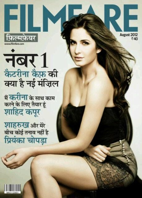 Katrina Kaif on The Cover of Filmfare Magazine August 2012. | Bollywood Cleavage