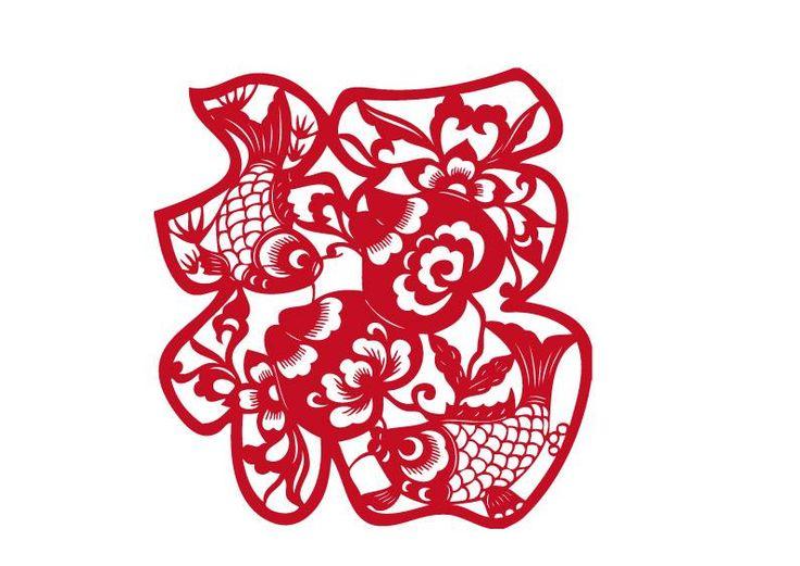 「剪紙藝術」おしゃれまとめの人気アイデア|Pinterest|新春 陳 切り絵, 剪紙, 紙