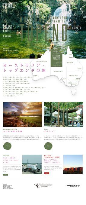 オーストラリア-トップエンドの旅 | 縦長のwebデザインギャラリー・サイトリンク集|MUUUUU_CHANG Web DESIGN Showcase