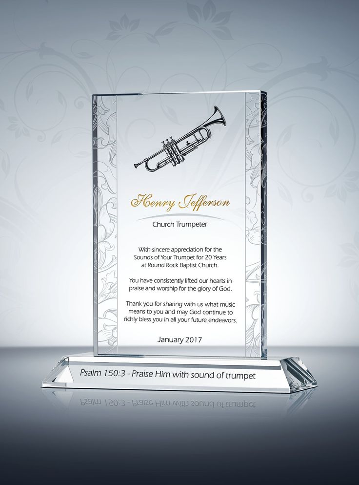 Celebrate 10, 20, 25, or any milestone anniversary with the gorgeously designed Music Minister Anniversary Plaque. Whether you are looking for a church musician appreciation gift, or musical leader thank you plaque, this crystal piece is sure to shine.