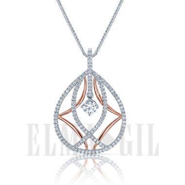 ELMA*GIL 18K White and Rose Gold Diamond Semi-Mount Pendant DP-317