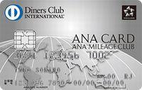ANA Mileage Club   Diners Club  ANA CARD