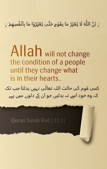 Change anything in your heart that isn't love