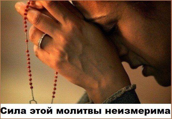 ЭТА МОЛИТВА ЧИТАЕТСЯ ТОЛЬКО РАЗ В ГОДУ! СИЛА МОЛИТВЫ - НЕИЗМЕРИМА!         РАЗ В ГОДУ - ТОЛЬКО В СВОЙ ДЕНЬ РОЖДЕНИЯ   Ангел моего...