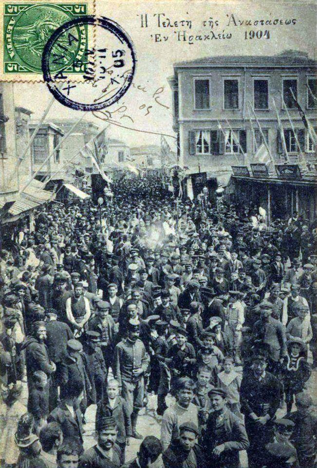 Ηράκλειο, 1904, τελετή Αναστάσεως.