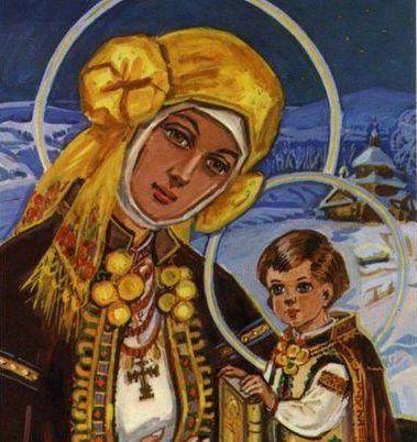 Ukrainian icon ( Hutsul style), from Iryna