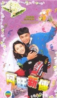 ... TVB Actors ♥ on Pinterest | Linda chung, Actresses and Tiger cubs Linda Chung Witness Insecurity