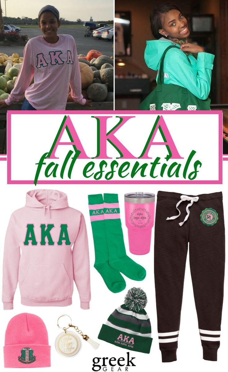 Greek Gear is the place to shop for fall Alpha Kappa Alpha apparel and gifts. Check out our sweatshirts, PJs, hats, scarves, accessories, and more!