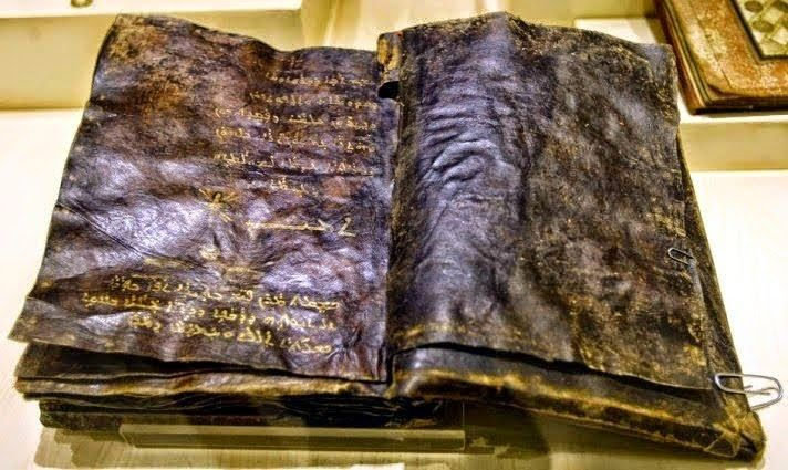 Much to the dismay of the Vatican, an approx. 1500-2000 year old bible was found in Turkey, in theEthnography Museum of Ankara.  Discovered and kept secret in the year 2000, the book contains the Gospel of Barnabas – a disciple of Christ – which shows that Jesus was not crucified, nor was he the