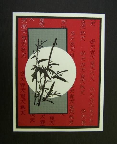*QFTD107  F4A111 Asian ala Gail by hobbydujour - Cards and Paper Crafts at Splitcoaststampers