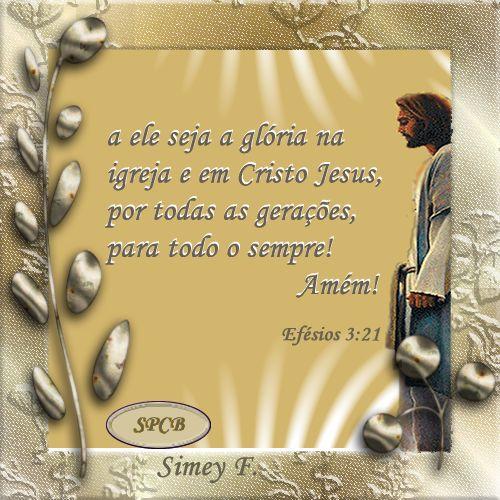 Salmos - Proverbios e passagens da Bíblia: A Oração de Paulo pelos Santos (Efésios 14:21)