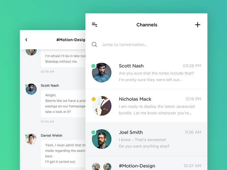 Introducing New Interface for Slack - Messaging App by Emil Widlund #Design Popular #Dribbble #shots