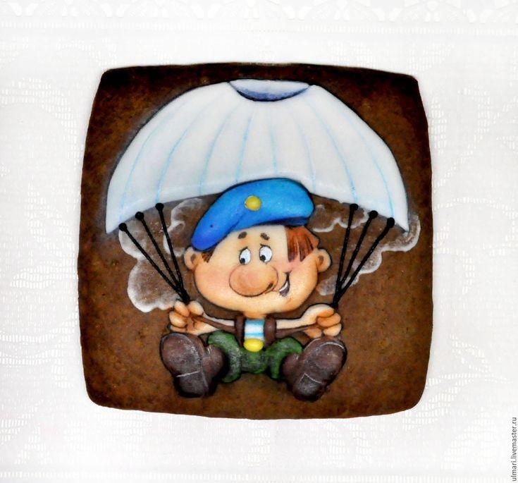 России открытка, открытка с пряником на 23 февраля