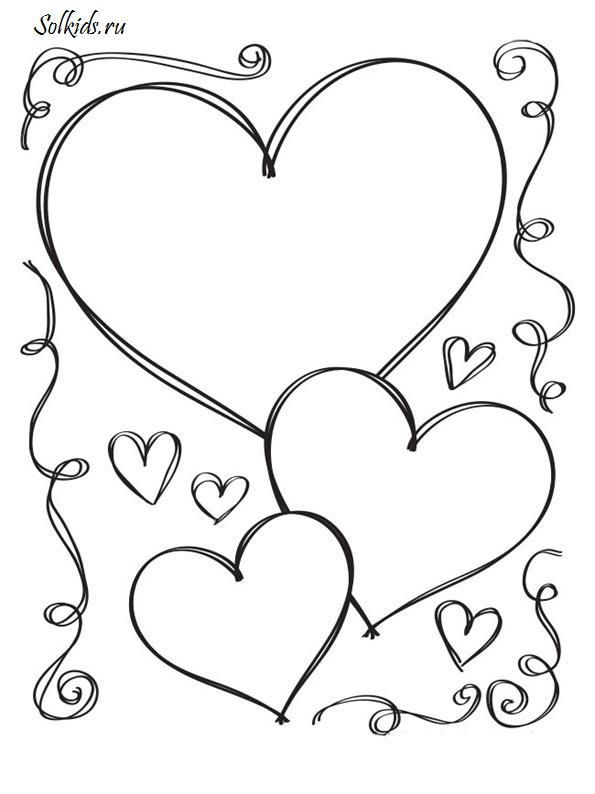 335 best COLORING BOOK : LOVE / HEARTS / VALENTINE\'S DAY ...