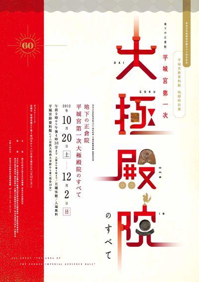 20121020AT.jpg (400×567)