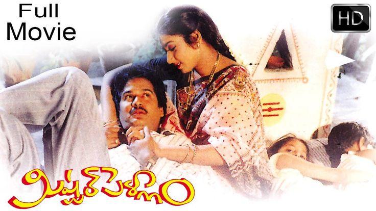 Watch Mister Pellam Telugu Full Length Movie    Rajendra Prasad, Aamani Free Online watch on  https://free123movies.net/watch-mister-pellam-telugu-full-length-movie-rajendra-prasad-aamani-free-online/