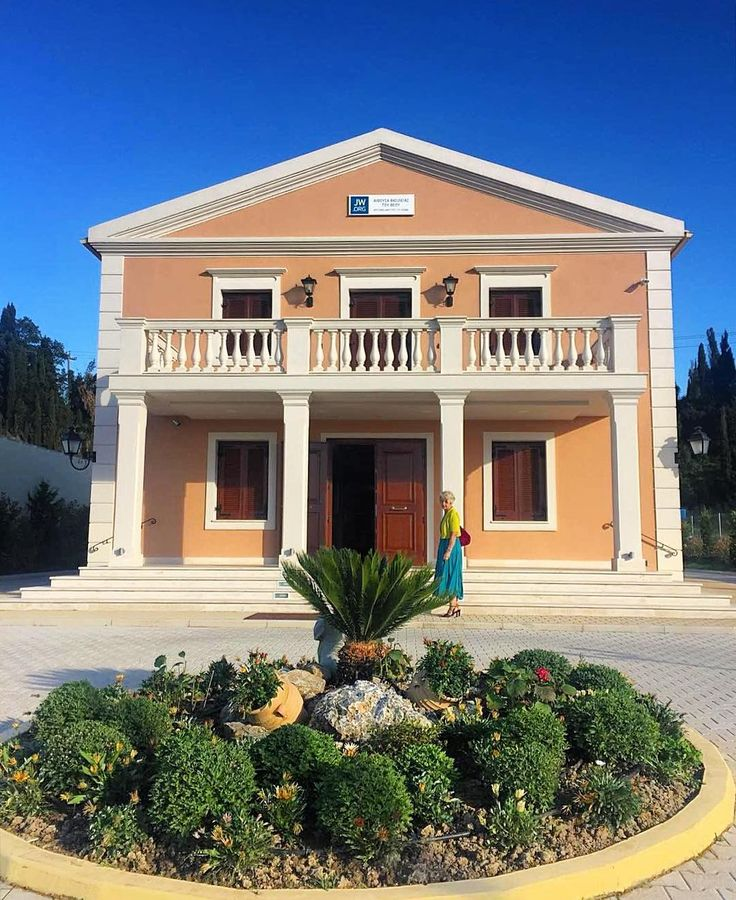 Kingdom Hall in Corfu Greece. Photo shared by @iaamkatie
