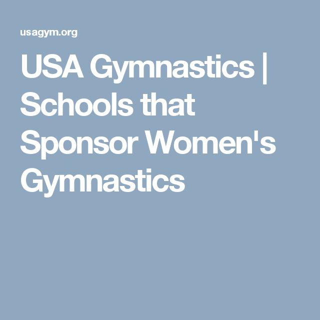 USA Gymnastics | Schools that Sponsor Women's Gymnastics