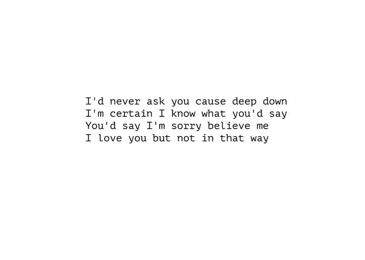 Not in that way - Sam Smith