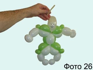 Тело 9 Моделирование из Воздушных шариков