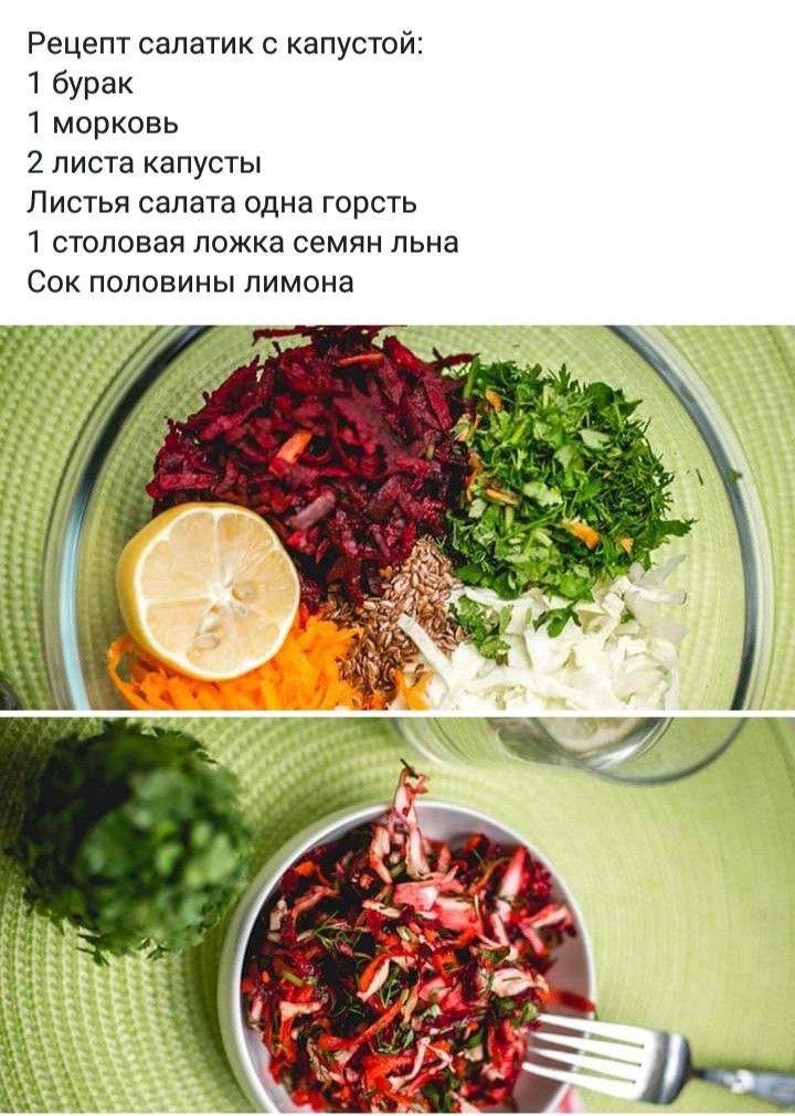 Бесплатный Рецепты О Похудении.