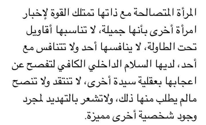 كلمات تحفيز وتشجيع حفز نفسك للتحميل الصور المرجو الضغط عل الصورة Words Quotes Arabic Quotes Drawing Quotes
