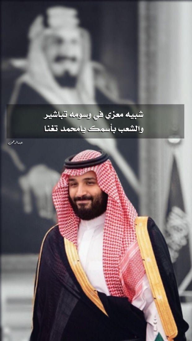 محمد بن سلمان Incoming Call Incoming Call Screenshot