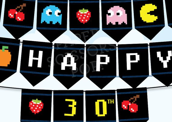 Retro Party Decor Pacman Game 80's Gaming Party Printable Birthday Banner, 80's Video Games, Pacman Characters Alphabet Template 1980's Game