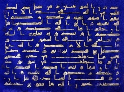 """The """"blue Koran"""" 9-10thc. Gold ink on blue vellum. Although most of the manuscript was originally in Qairawan, Tunisia, several folios are found in collections elsewhere."""